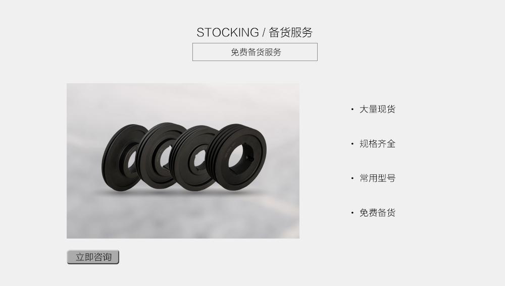 大型钢皮dai轮定制