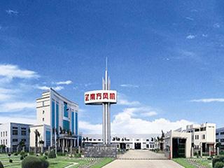 南fangfeng机股份有限公司
