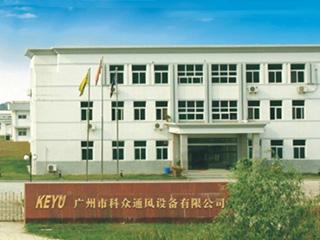 广州市科zhong通feng设备有限公司